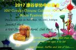 2017 Moon Festival Invitation on September 30th at Deerhill Park, Oak Park