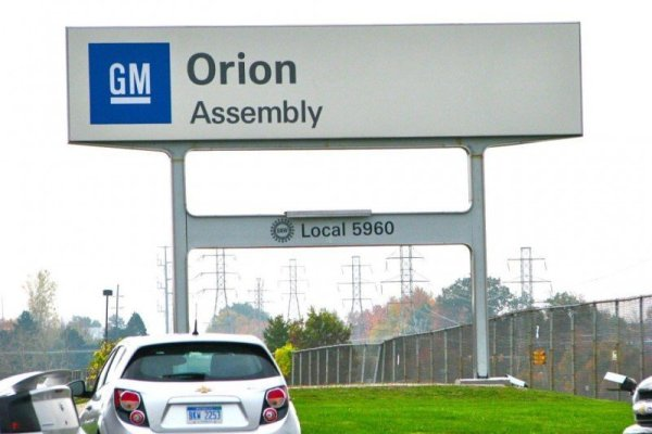 11GM Orion Assembly plant outdoor signage
