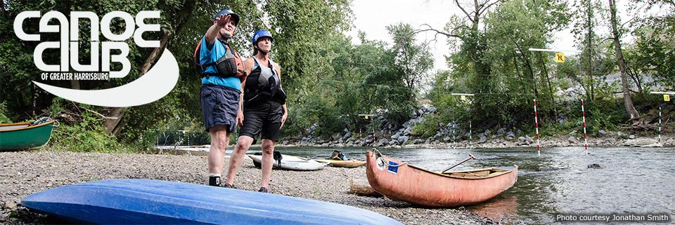 Canoe Club of Greater Harrisburg
