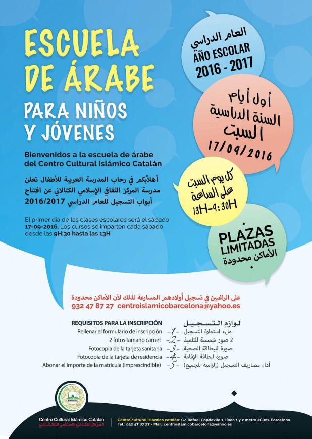 escuela de árabe para niños y jóvenes