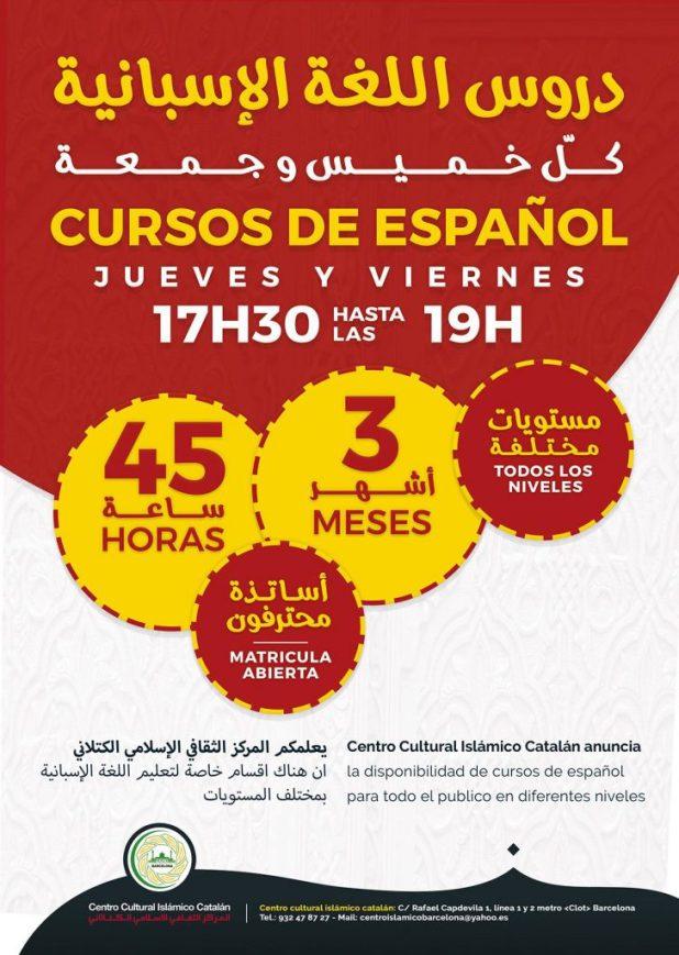 cursos en español