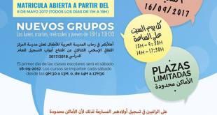 ESCUELA DE ARABE PARA NIÑOS Y JÓVENES | CURSO 2017/2018