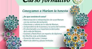 CURSO FORMATIVO. CONOZCAMOS A MARIAM, LA HONESTA.