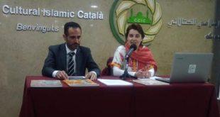 ¿Cómo solicitar Educación Religiosa Islámica en Catalunya?