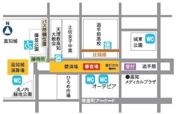 競演場MAP