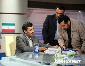 Iran: «LIslam a été détourné»