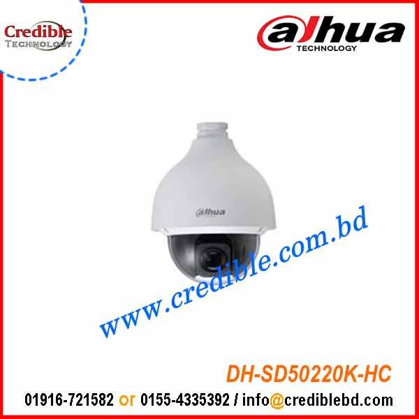 DH-SD50220K-HC