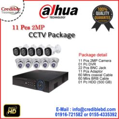 11pcs Dahua CCTV Camera Package price in Bangladesh