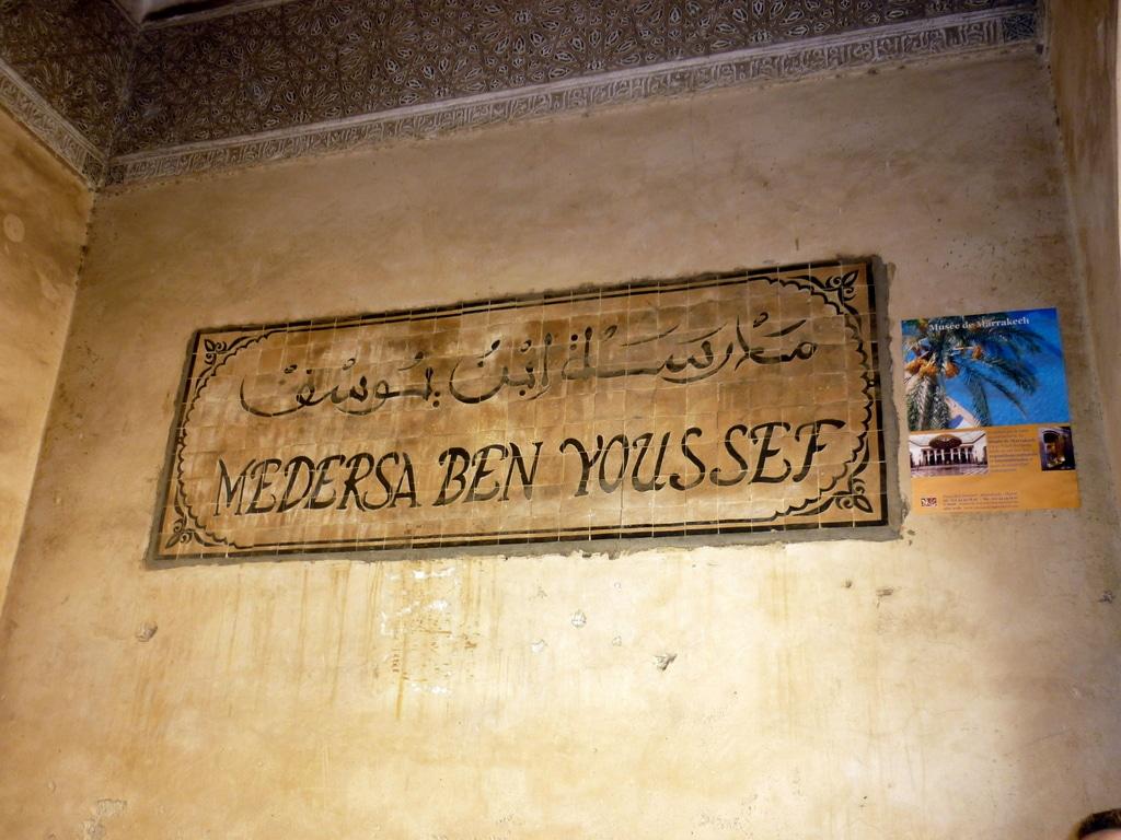 medersa_ben_youssef