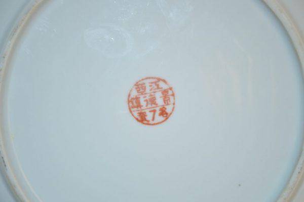 Jiangxi porcelaine chine