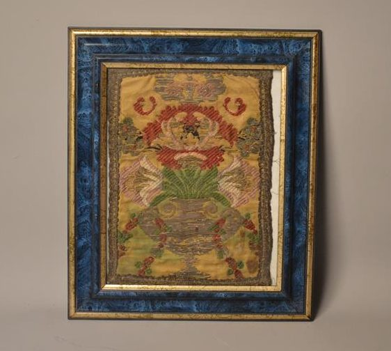 Textile ancien - Petite tapisserie broderie d'embellissement - XVI siècle