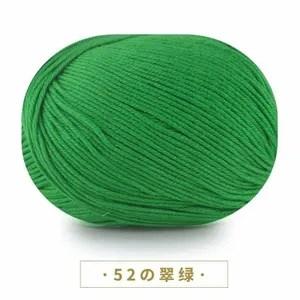 coton crochet deco 8