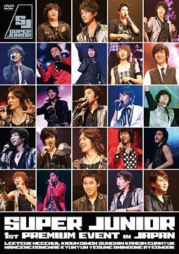 Super Junior in Japan