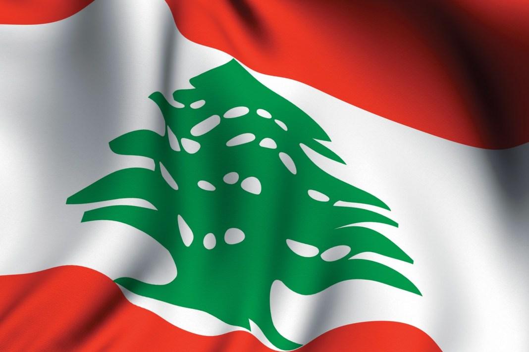 Lebanese-Flag.jpg