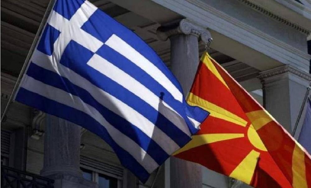 grcka-makedonija.jpg