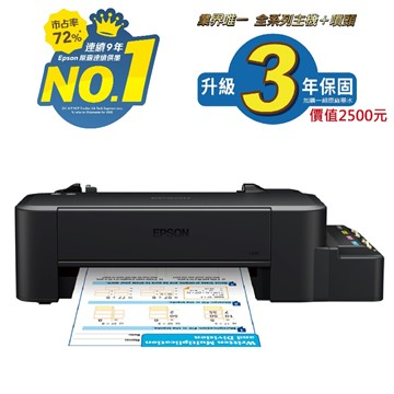 EPSON L120 連續供墨印表機 C11CD76408   燦坤線上購物~燦坤實體守護