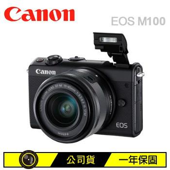Canon EOS M100微單眼相機(單鏡組)-黑 EOS M100黑 15-45 | 燦坤線上購物~燦坤實體守護