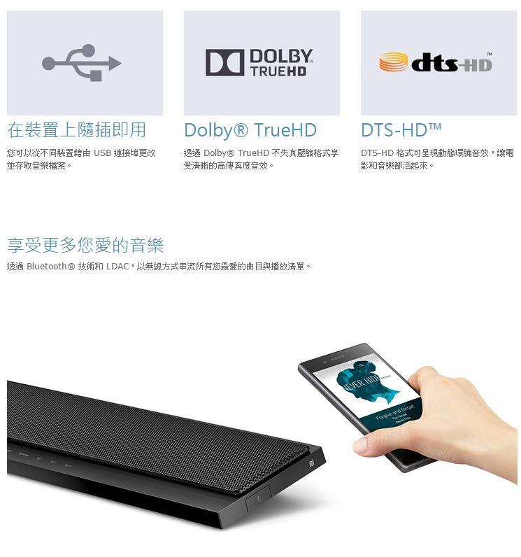 SONY 藍牙/Wi-Fi微型劇院 HT-CT800 | 燦坤線上購物~燦坤實體守護