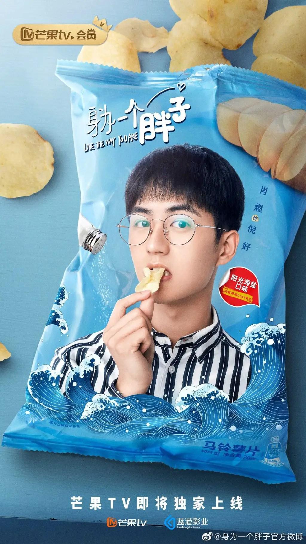 Xiao Ran