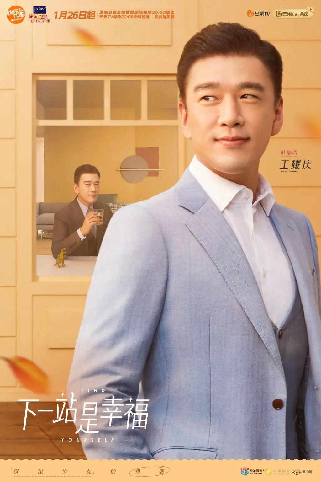 Wang Yao Qing