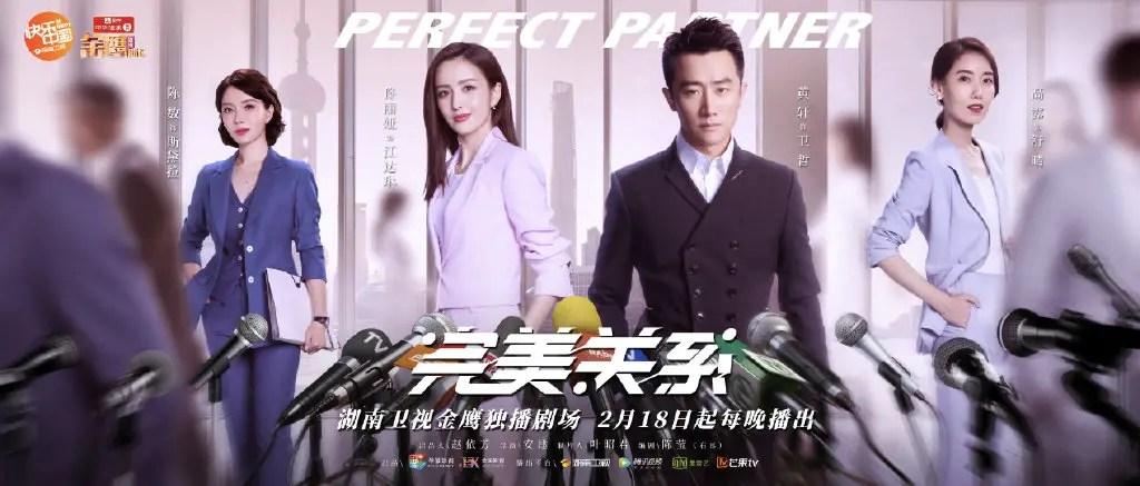 Resultado de imagen para perfect partner chinese drama