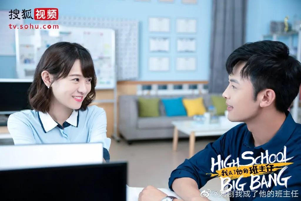 High School Big Bang Still 1