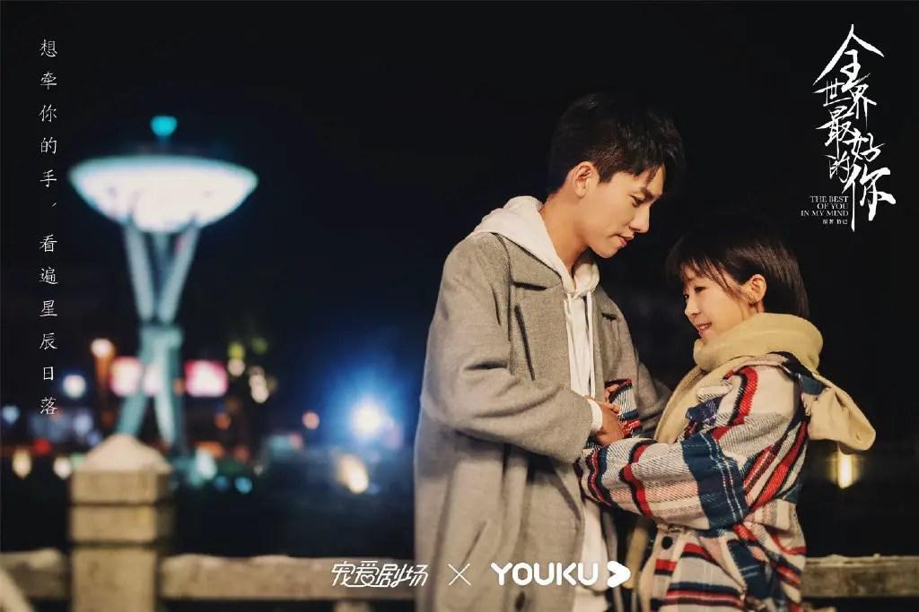 11 Main Couple Xu Fang and Lin Xi Chi
