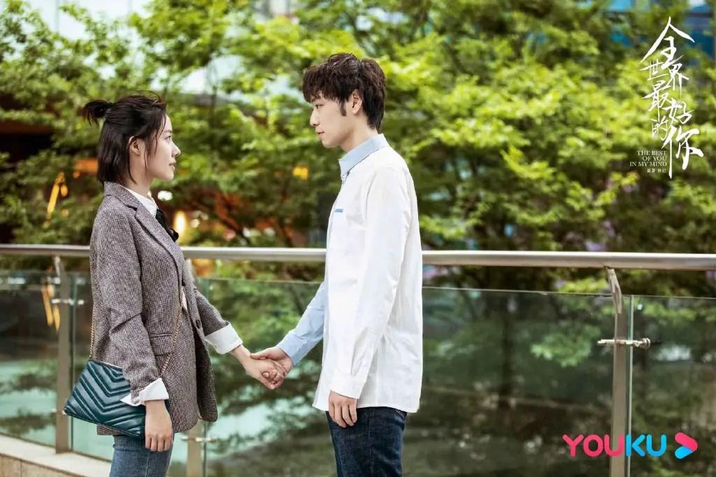 19 Second Couple Nie Yue Jiang Zheng Xu