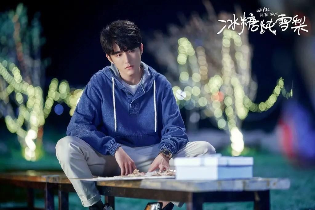 Zhang Xin Cheng