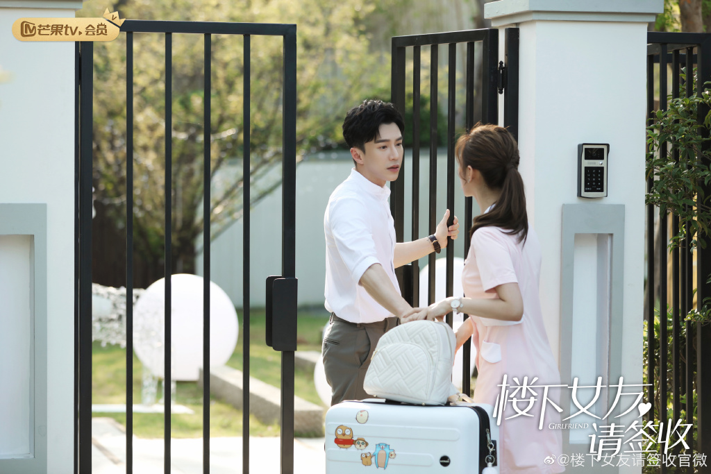 Girlfriend Drama Still 2
