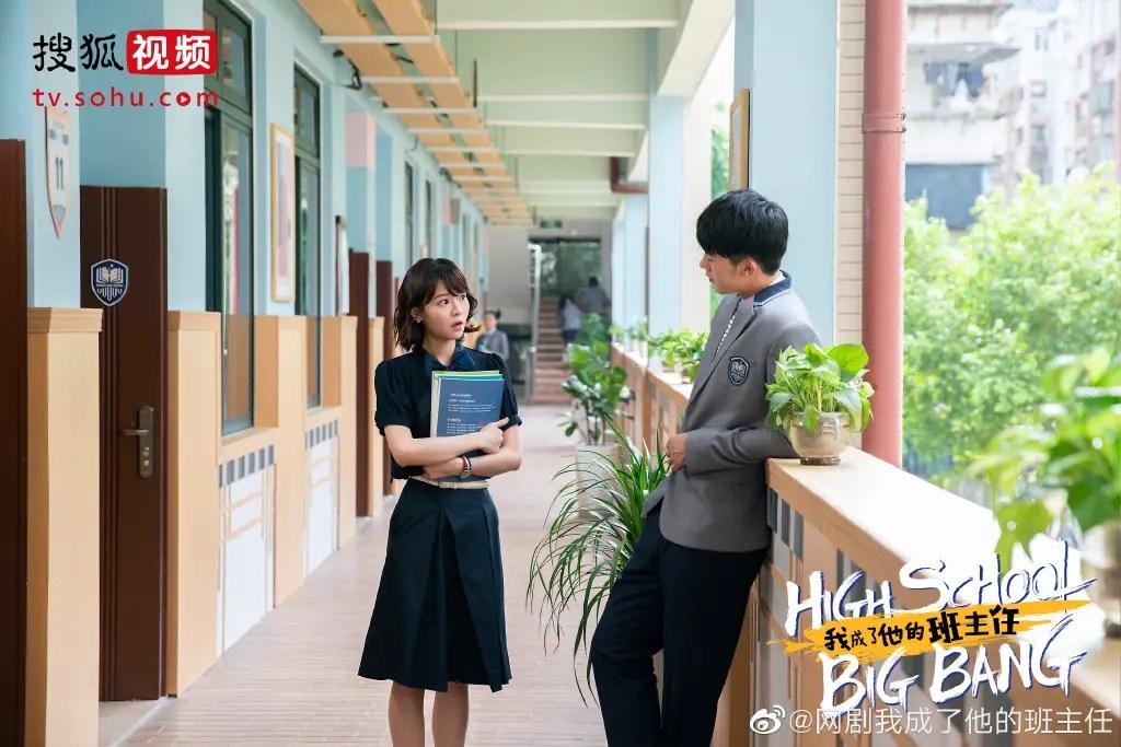 High School Big Bang Still 4