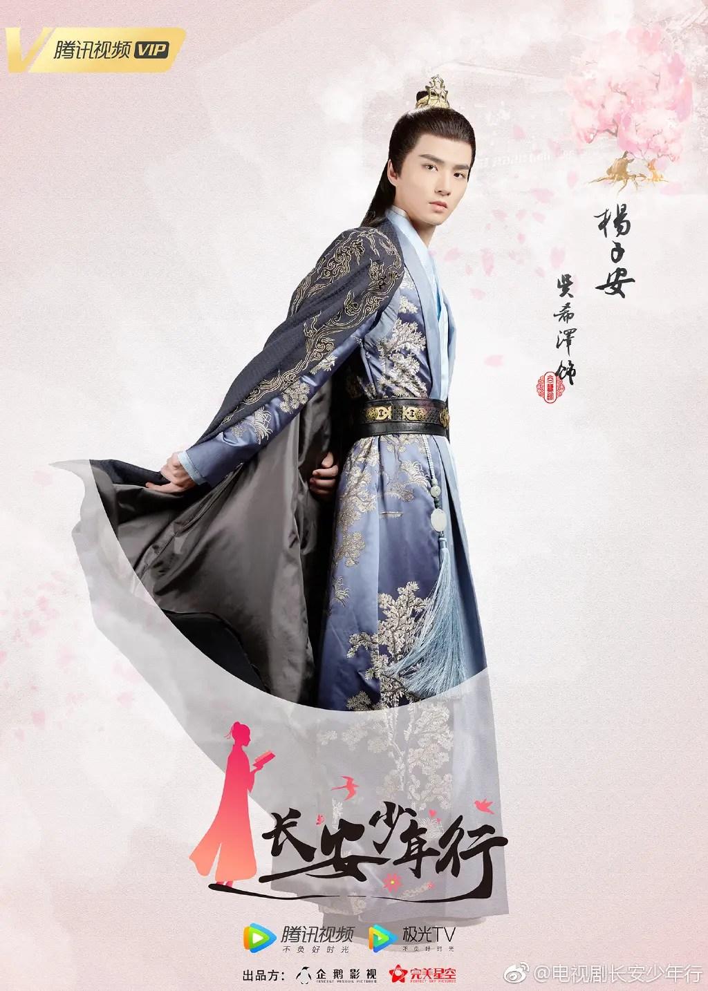 Wu Xi Ze