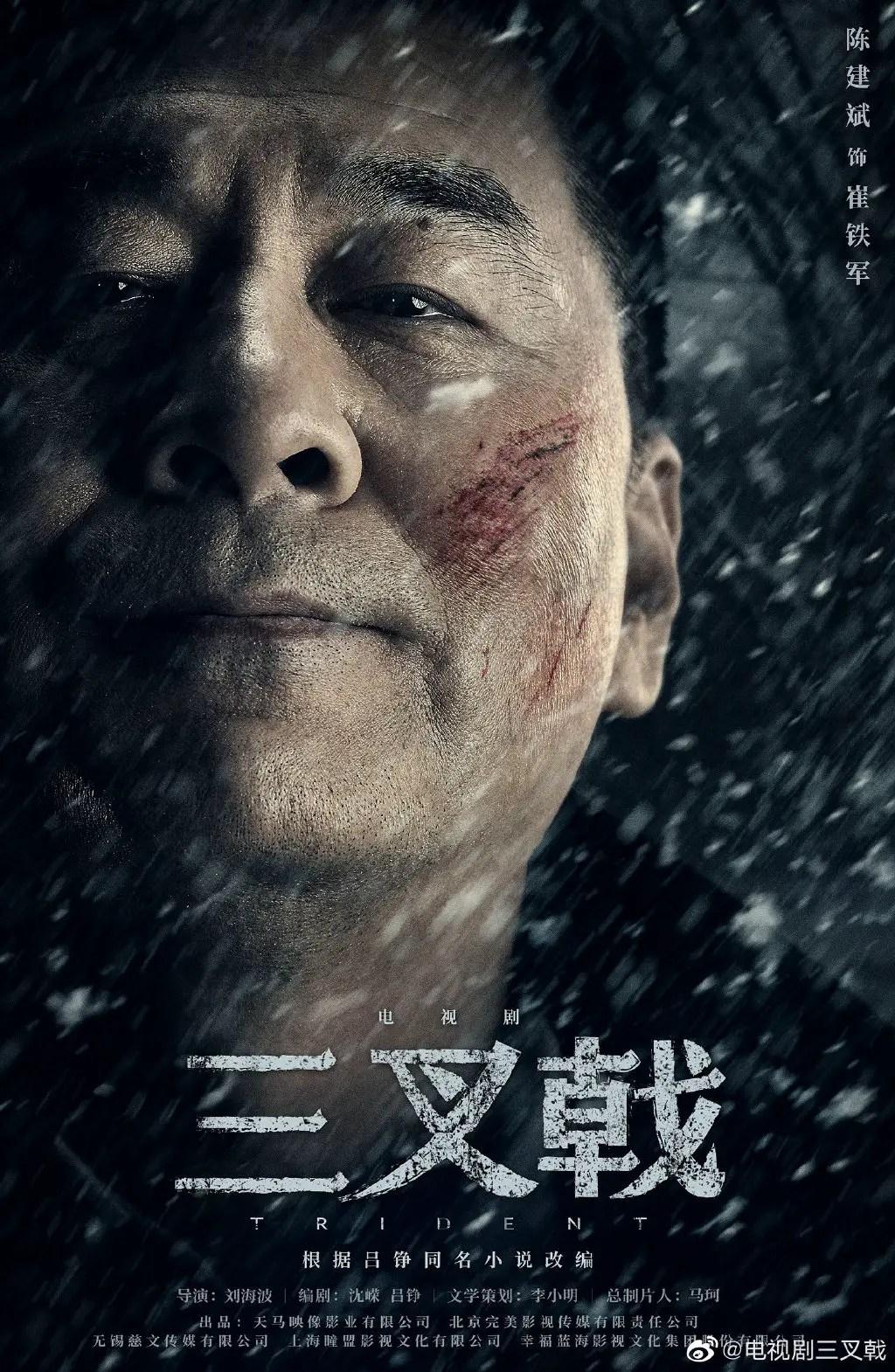 Chen Jian Bin