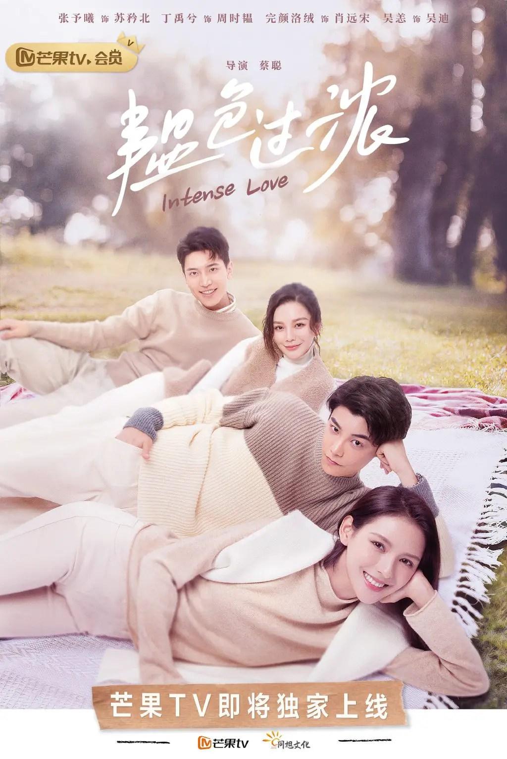 Intense Love Drama Still 5