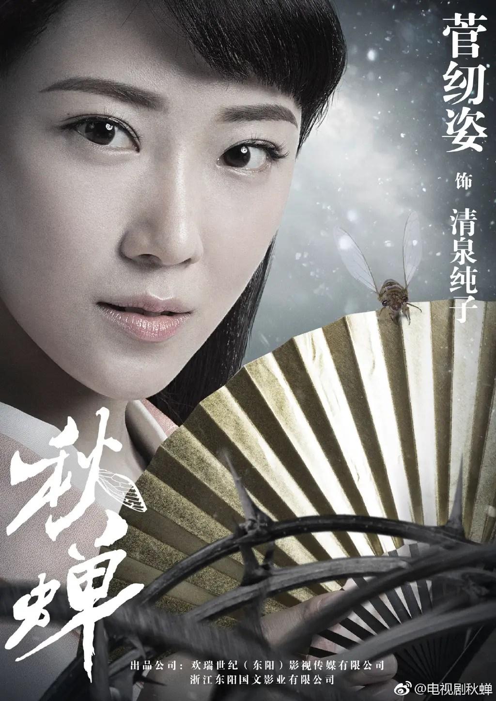 Jian Ren Zi