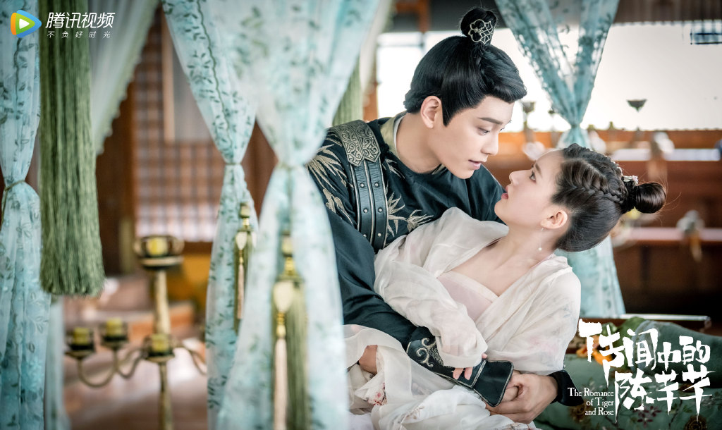 The Romance of Tiger and Rose Still 1