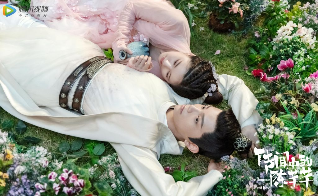 The Romance of Tiger and Rose Still 2