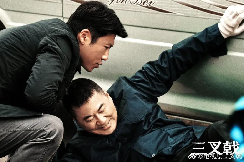 Trident Drama Still 5