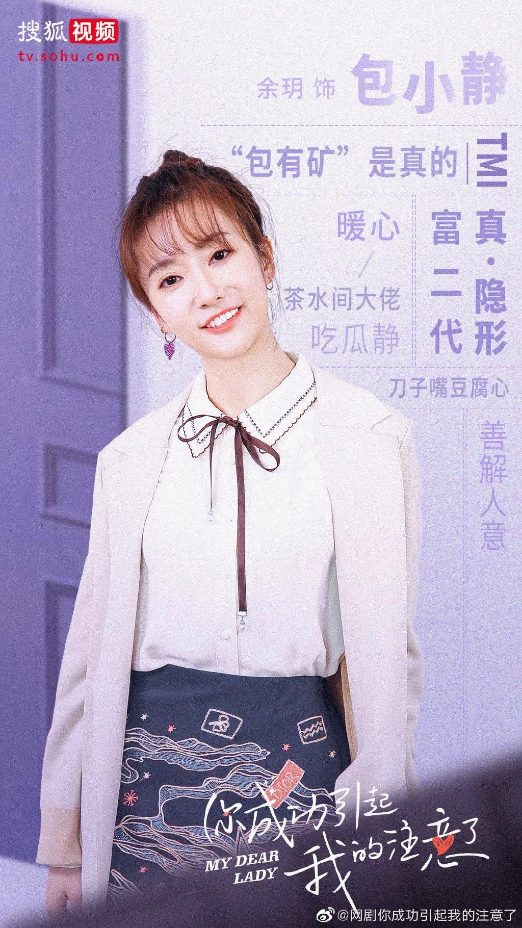 Yu Yue