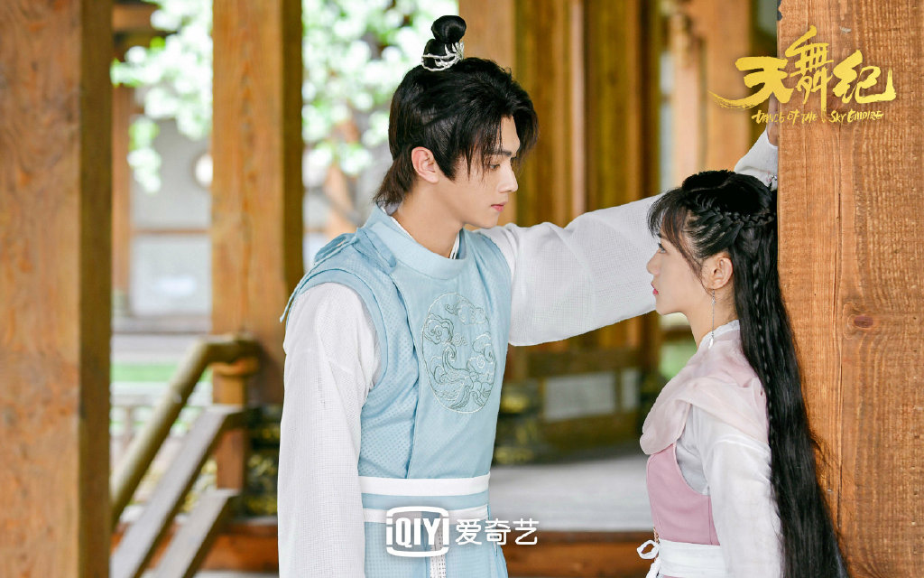 Chinese Drama Dance Of The Sky Empire Still 3