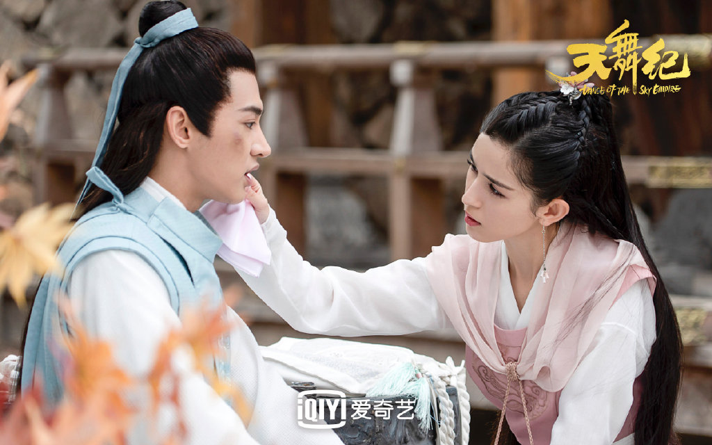 Chinese Drama Dance Of The Sky Empire Still 4
