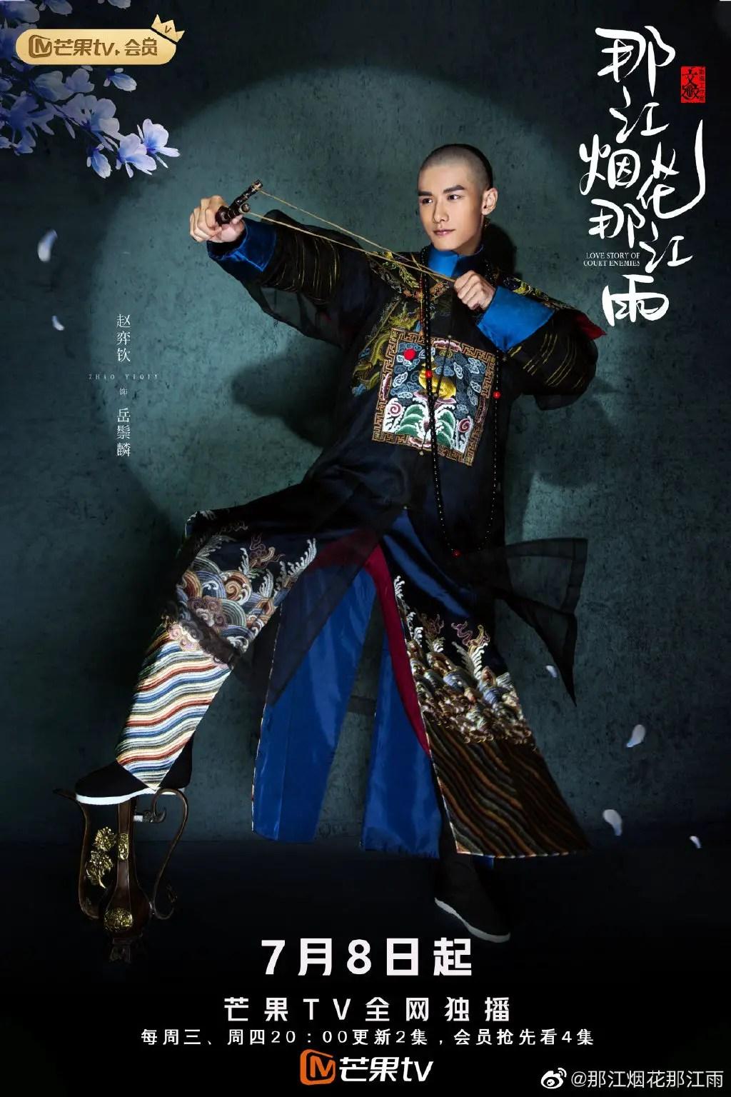 Zhao Yi Qin
