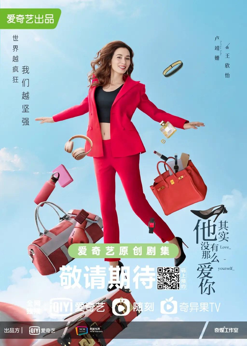 Lu Jing Shan
