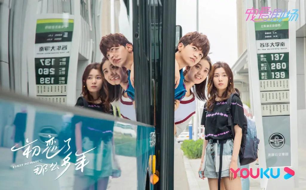 First Romance Chinese Drama Still 4