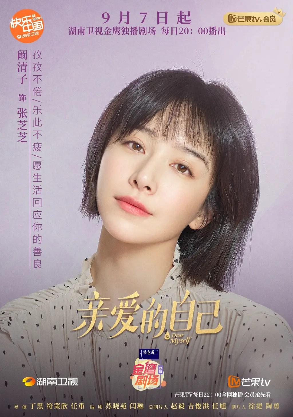 Han Qing Zi