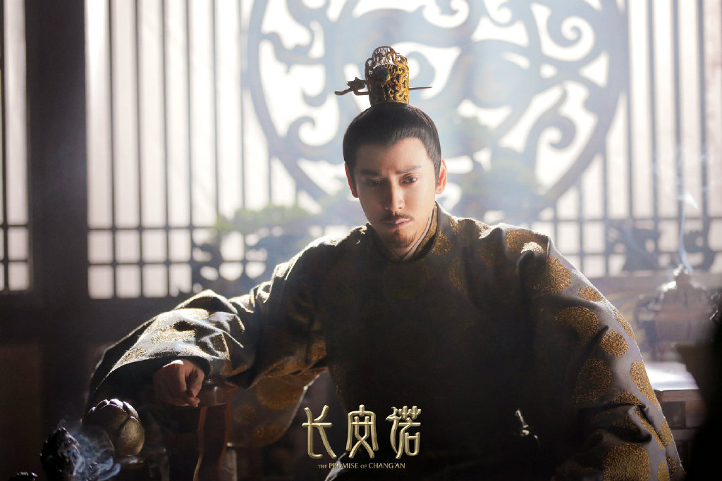 Han Shuo