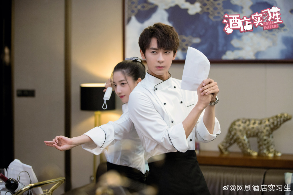 Hotel Trainees Chinese Drama Still 2