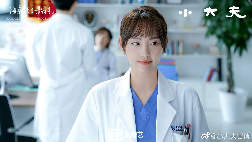 Little Doctor Chinese Drama Still 2