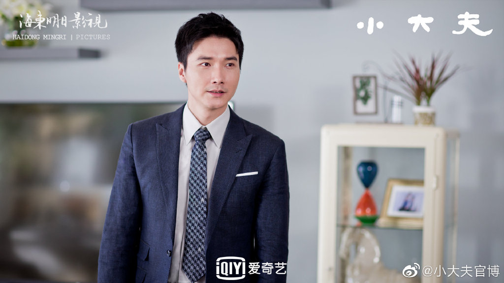 Little Doctor Chinese Drama Still 4
