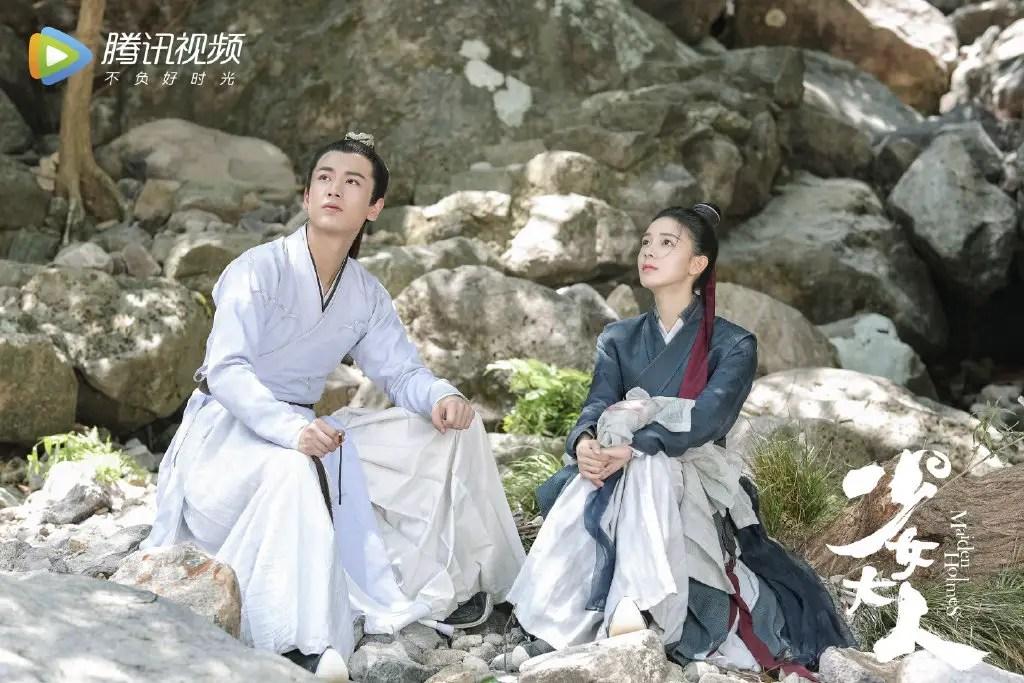 Maiden Holmes Chinese Drama Still 5
